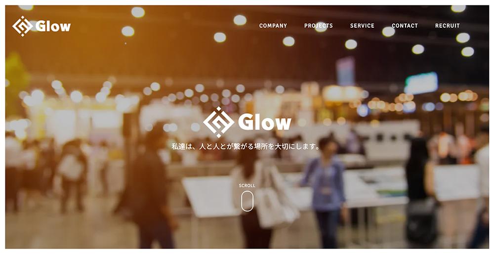Glow 様